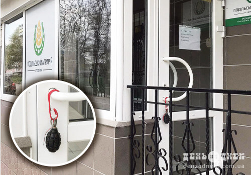 Микола Дячук: «Пайовикам треба годити та виплачувати достойну орендну плату»