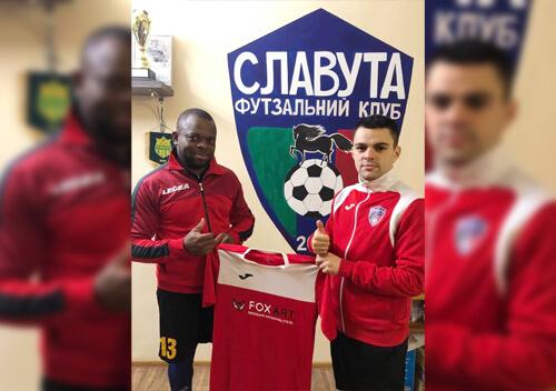 За футзальний клуб «Славута» гратиме Умару Сіріл Ашіль