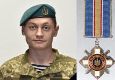 Морпіха Кравченка з Ізяслава нагороджено орденом