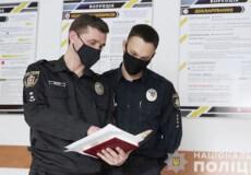 Хто на Хмельниччині боротиметься з корупцією в поліції?