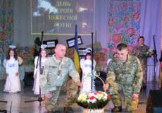 Шепетівчани вшанували пам'ять Героїв Небесної Сотні