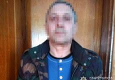 Чоловіка, який вчинив смертельне ДТП у Хмельницькому, та переховувався від суду, полісмени затримали на Дніпропетровщині