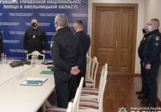 Відзначили полісменів, які в Шепетівському районі врятували жінку від смерті