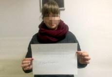У Полонному до поліції звернулася мати школярки, яка пішла з дому і не повернулася
