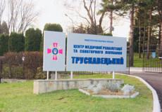 Військовослужбовцям Хмельниччини пропонують путівки у санаторії