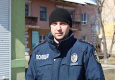 Для старшого дільничного офіцера Шепетівського РУП Михайла Гаврилюка робота — справжнє задоволення