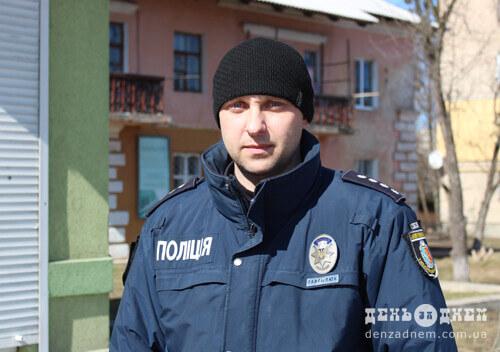 На Шепетівщині в рамках операції «Первоцвіт» штрафуватимуть як продавців, так і покупців