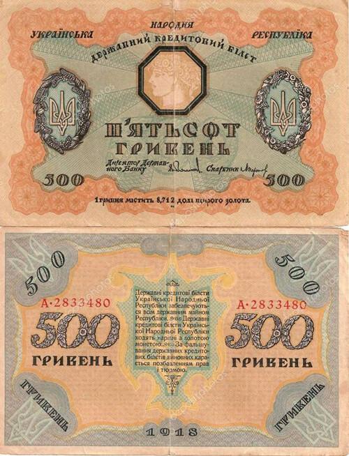 У шепетівському музеї зберігаються поштові марки та гроші за проєктом Георгія Нарбута
