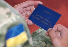 Як піклуються у Славуті про учасників бойових дій