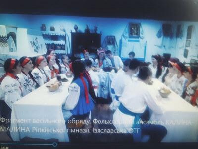 Весільний обряд у виконанні колективу із Шепетівського району здобув Гран-прі