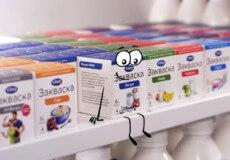 Якісні закваски для сиру Vivo