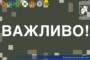 На Великдень російсько-окупаційні війська планують низку провокацій