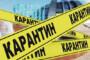 В одній з громад Хмельницького району запроваджуються додаткові карантинні обмеження