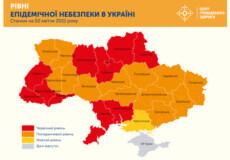 У Хмельницькій області найвищий показник госпіталізації хворих на COVID-19