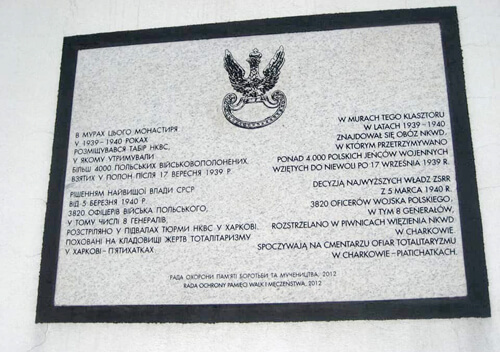 Спогади польських військовополонених про радянський концтабір у Шепетівці