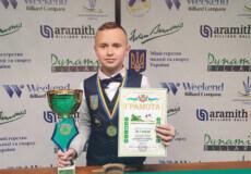 Шепетівчанин здобув перемогу в чемпіонаті України з більярду та став наймолодшим майстром спорту