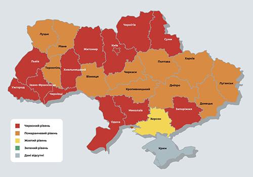 Із 9 квітня Хмельницька область у «червоній зоні»