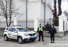На Хмельниччині 600 правоохоронців слідкуватимуть за дотриманням карантинних обмежень під час Великодніх богослужінь