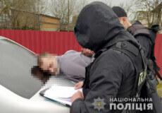 У Шепетівці затримали приїжджого 30-річного наркоторговця