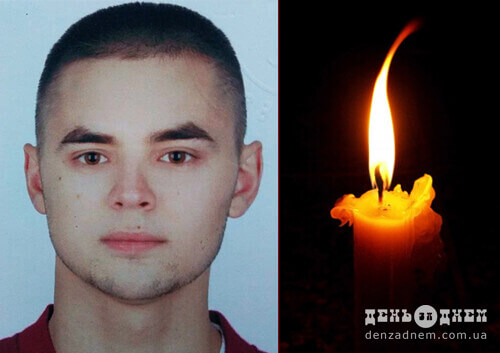 На Шепетівщині знайшли тіло молодика, якого розшукували понад 4 місяці