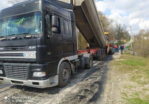 У Нетішинській ТГ за 400 тисяч гривень відремонтували дорогу