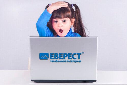 Безпечне перебування дітей в Інтернеті: як захистити дітей