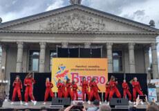 Шепетівський танцювальний клуб «Браво» здобув перемогу на фестивалі «Мега Денс Біт»