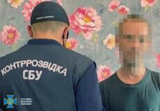 На Хмельниччині контррозвідка СБУ затримала іноземця, якого розшукував Інтерпол