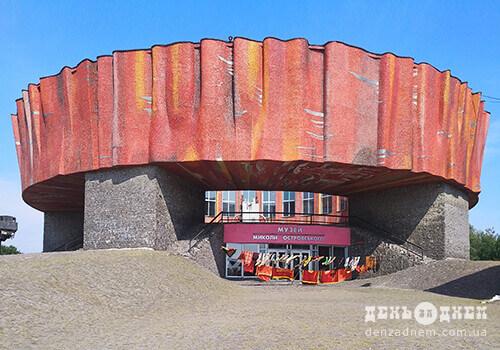 Шепетівський музей після перейменування розвінчує міфи радянської доби