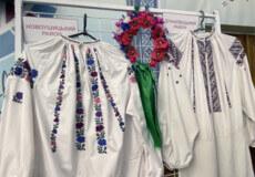 У Хмельницькому на виставці представили старовинних вишиванок