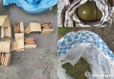 У помешканні 40-річного жителя Славути знайшли гранату РГД-5, патрони і наркотики