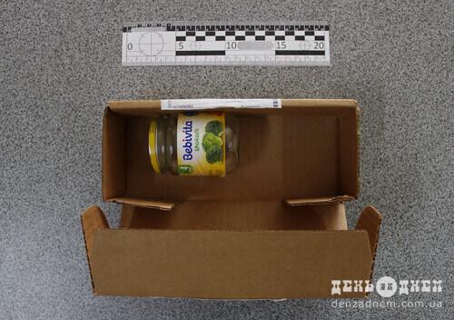 Шепетівчанин оплатив посилку, всередині якої виявилася пуста баночка