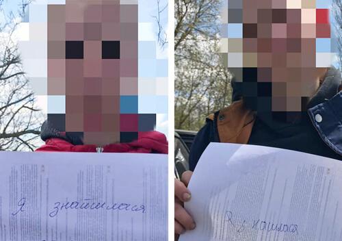 На Хмельниччині до пошуку двох неповнолітніх сестер залучили весь відділ поліції