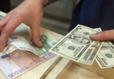 Вигідний і безпечний обмін валюти для подорожі