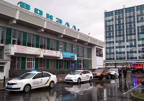 Псевдозамінуванню вокзалу в Хмельницькому передувала сімейна сварка
