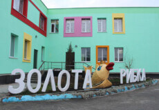 Із державного бюджету для Славути виділять 1 000000грн