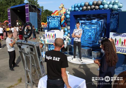 У Шепетівці «За конкретні справи» організували свято для молоді