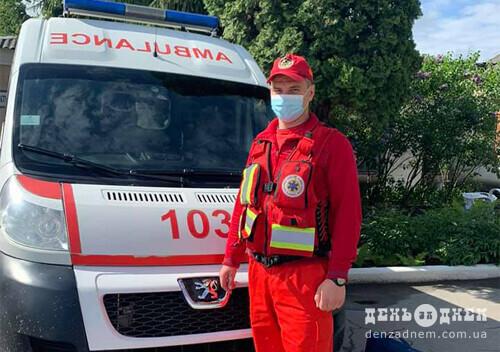 Фельдшер Шепетівської станції екстреної меддопомоги отримав відзнаку