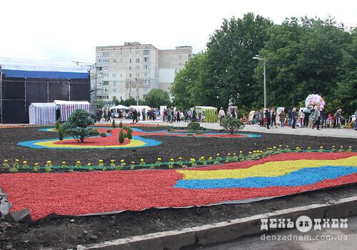 Шепетівчани святкують День міста