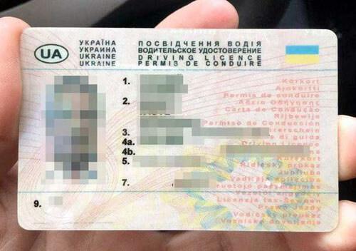 Шепетівські поліцейські виявили двох водіїв із підробленими посвідченнями
