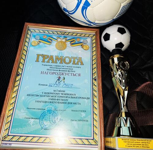 Шепетівські полісмени здобули блискавичну перемогу в чемпіонаті з міні-футболу