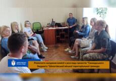 У Шепетівці схвалили вбиральню за 600 тисяч гривень та ще два громадські проєкти