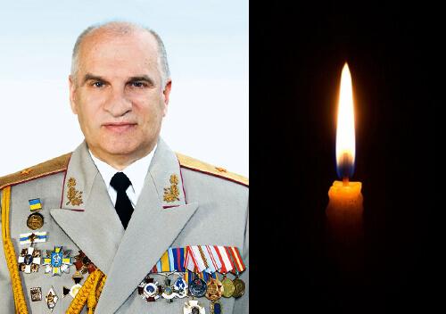 На 75-му році життя помер генерал-майор з Ізяславщини