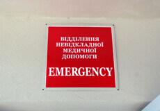 Невідомі пошкодили майно Шепетівської багатопрофільної лікарні