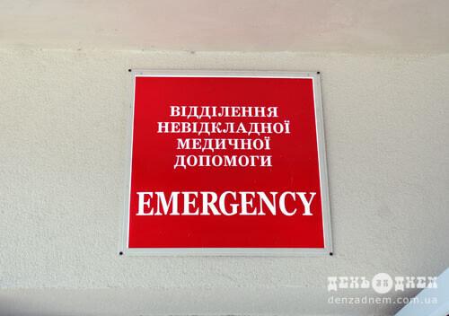Олег Довгань: «Найстрашніше — не встигнути, не врятувати»