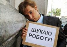 Молодь Хмельниччини на ринку праці