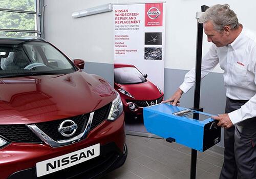 Ремонт та обслуговування автомобілів Nissan