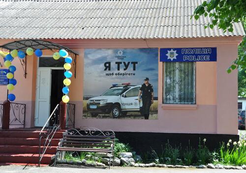 У Шепетівському районі відкрили 4 нові поліцейські станції