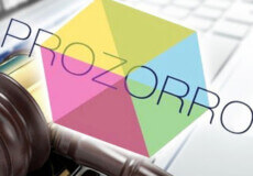 Як взяти участь у держзакупівлях Prozorro