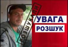 На Ізяславщині знайшли мертвим 35-річного чоловіка, якого розшукували майже два тижні